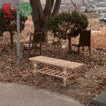 Rattan Bench Chair